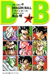 ドラゴンボール (巻41) (ジャンプ・コミックス)