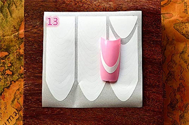 考えなめる女王SUKTI&XIAO ネイルステッカー オプションの美容ツールネイルアートステッカーデコレーションガイダーヒントヒントステンシルデザインマニキュアデコレーション、Fj13