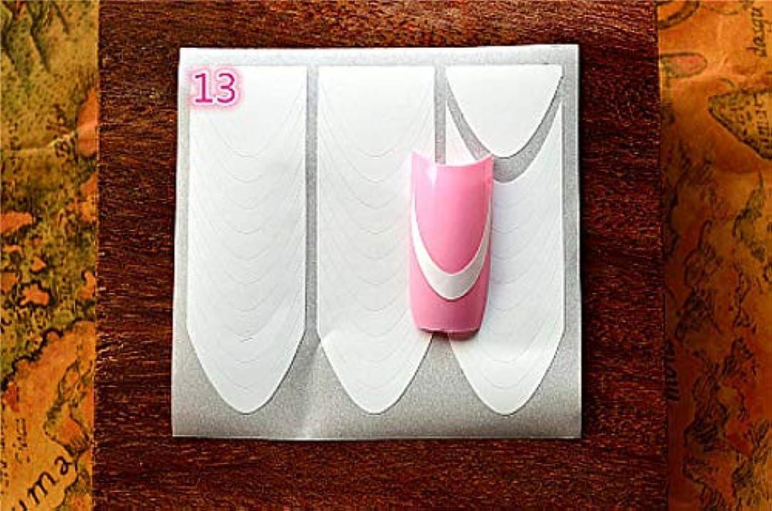 リングレットナースゴミ箱SUKTI&XIAO ネイルステッカー オプションの美容ツールネイルアートステッカーデコレーションガイダーヒントヒントステンシルデザインマニキュアデコレーション、Fj13