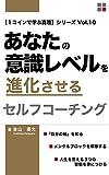 金山 慶允 (著)(1)新品: ¥ 500