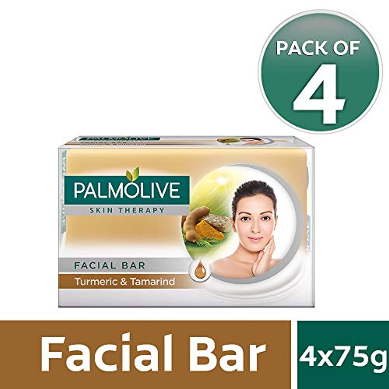 タクシースラム街高さPalmolive Skin Therapy Facial Bar Soap with Turmeric and Tamarind - 75g (Pack of 4)