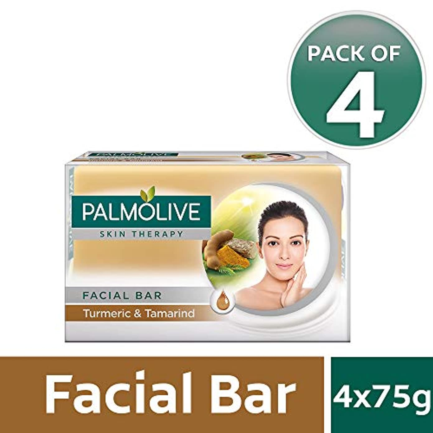 シャックルルーフ午後Palmolive Skin Therapy Facial Bar Soap with Turmeric and Tamarind - 75g (Pack of 4)