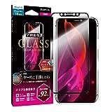 iPhone 11 Pro/XS/X ガラスフィルム「GLASS PREMIUM FILM」 平面オールガラス 超透明