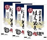 【精米】山形県産はえぬき 平成29年産 30kg(10kg×3袋) 新米