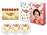 連続テレビ小説 わろてんか 完全版 Blu-ray-BOX1