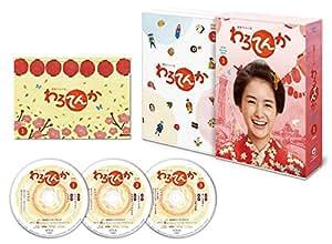 【Amazon.co.jp限定】連続テレビ小説 わろてんか 完全版 Blu-ray-BOX1(全3巻購入特典[わろてんか特製 夫婦茶碗]引換シリアルコード付)