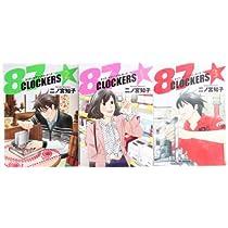 87CLOCKERS コミック 1-3巻セット (ヤングジャンプコミックス)