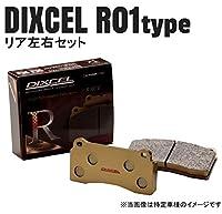 DIXCEL R01タイプ リア BMW E65/E66 745i/Li【型式GL44/GN44 年式01/10~05/4】