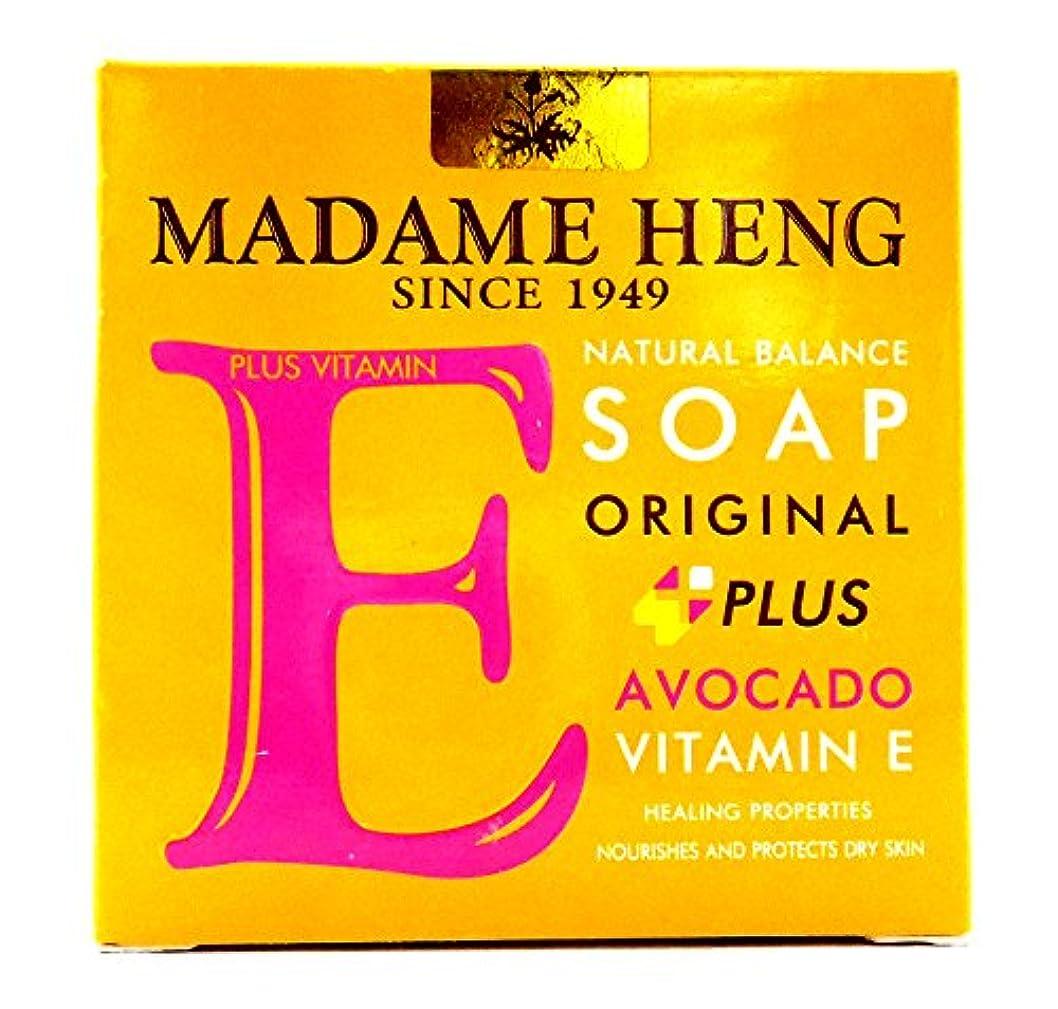 大きい一月ゴミ箱(マダム?ヘン)MADAME HENG ナチュラルソープ 150g (アボカド)