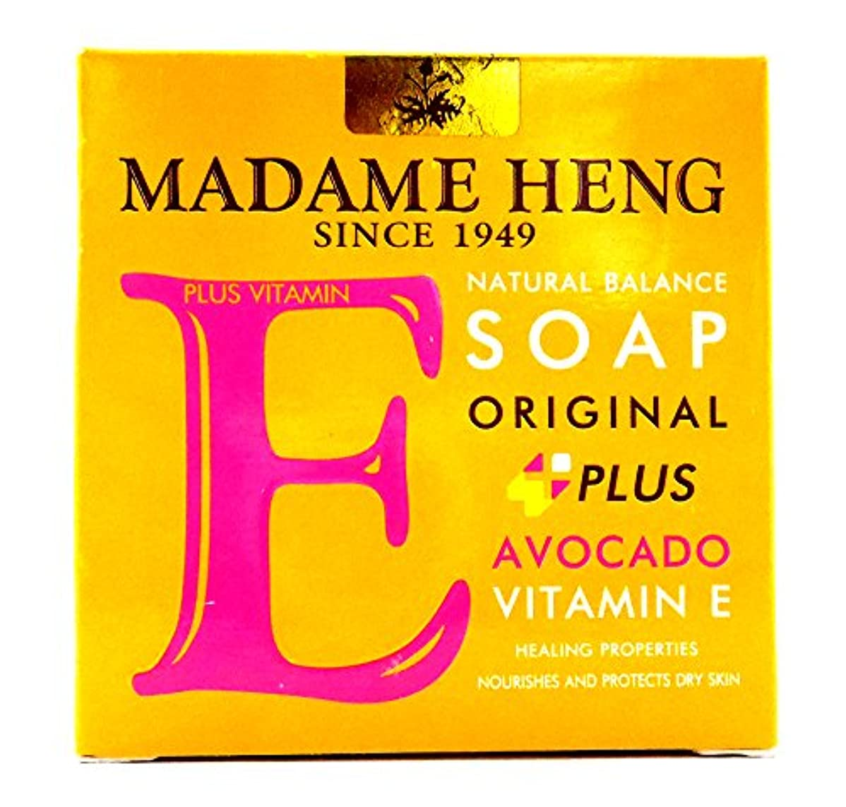 文字通り誰でもテラス(マダム?ヘン)MADAME HENG ナチュラルソープ 150g (アボカド)