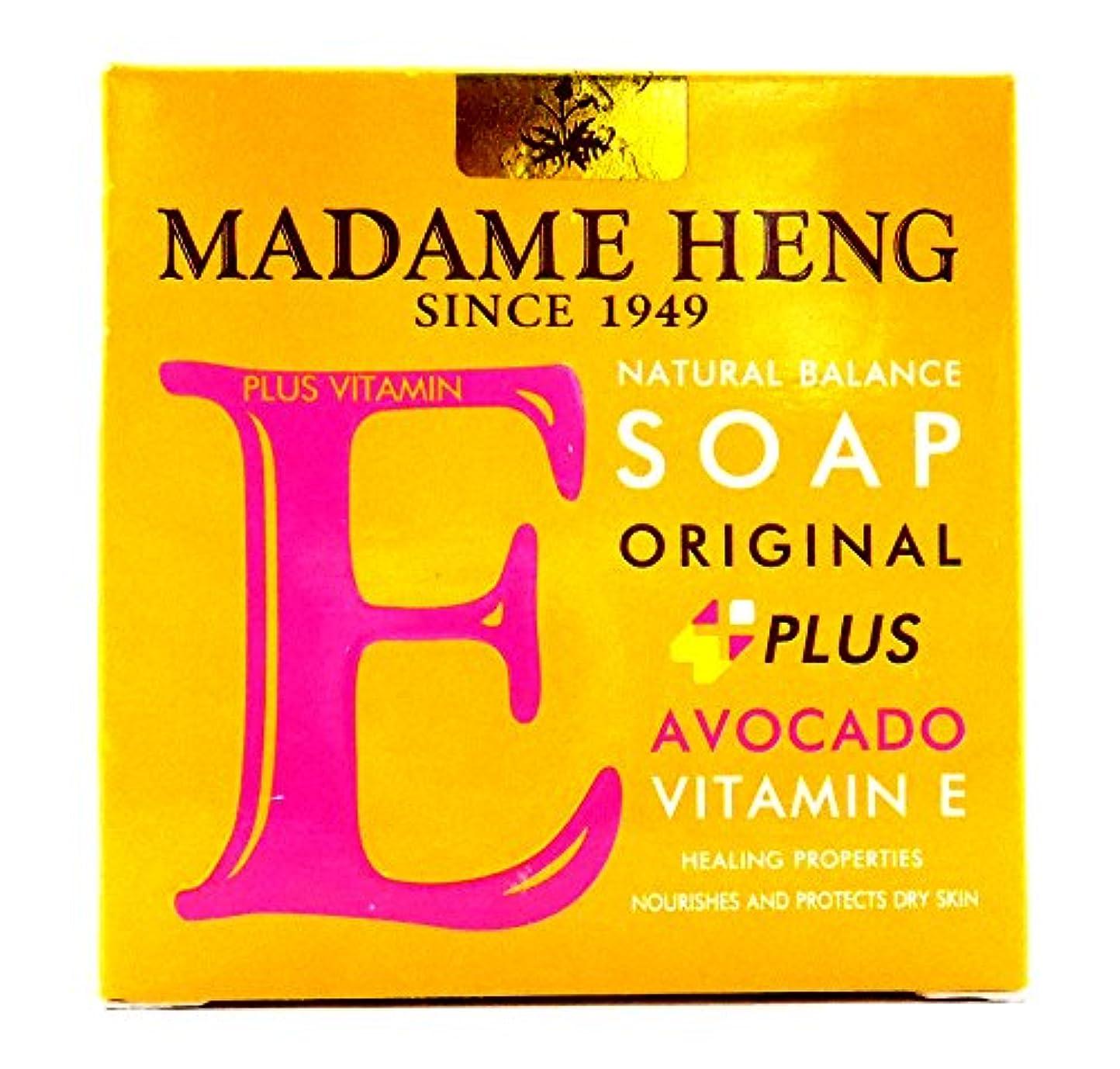 印象的見分ける生理(マダム?ヘン)MADAME HENG ナチュラルソープ 150g (アボカド)