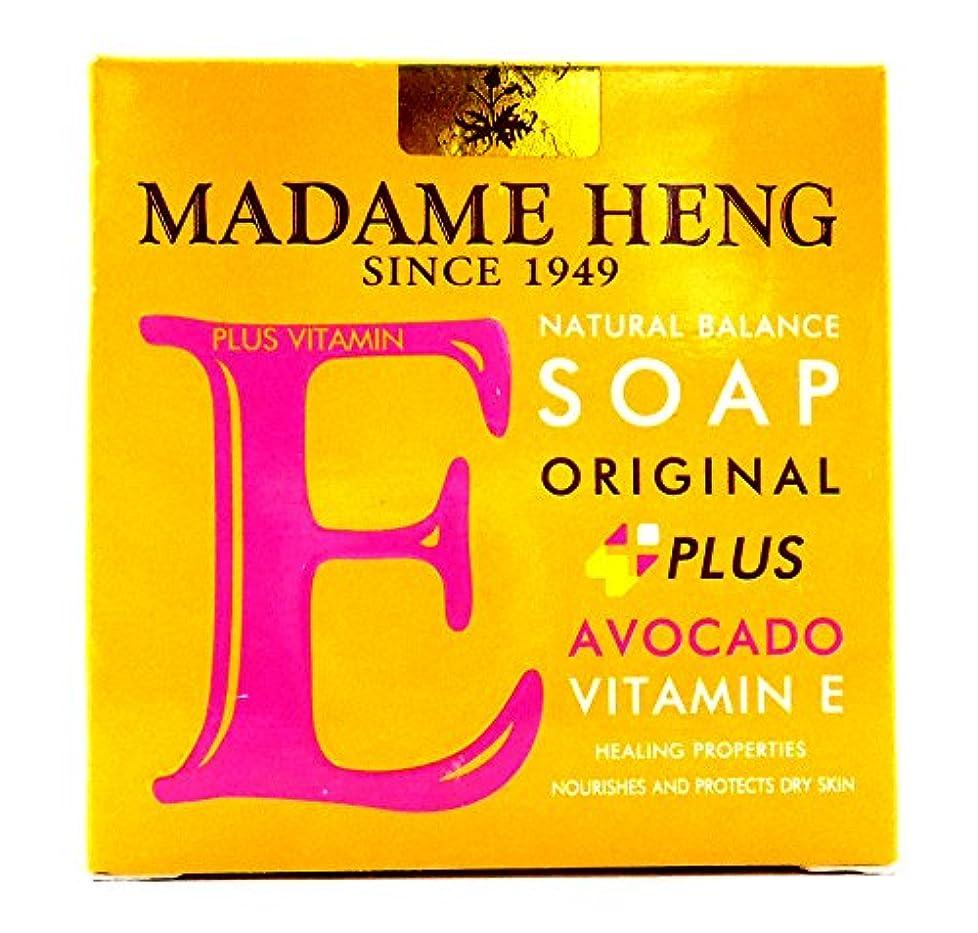 蜂お祝いシンプルさ(マダム?ヘン)MADAME HENG ナチュラルソープ 150g (アボカド)