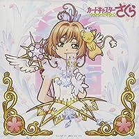 TVアニメーション「カードキャプターさくら クリアカード編」オリジナルサウンドトラック