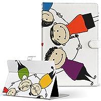 ARROWS Tab F-03G FUJITSU 富士通 アローズタブ タブレット 手帳型 タブレットケース タブレットカバー カバー レザー ケース 手帳タイプ フリップ ダイアリー 二つ折り ユニーク 人物 イラスト 家族 f03g-007692-tb