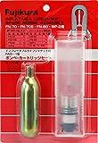 藤倉航装 炭酸ガスボンベ・カートリッジセット FAID-1型 FN-70・FN-70S・FN-80・WP-2用(シマノSMNW-01・SMNN-02・BP100A,VF-052K対応品)