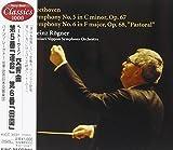 ベートーヴェン:交響曲第5番「運命」、第6番「田園」