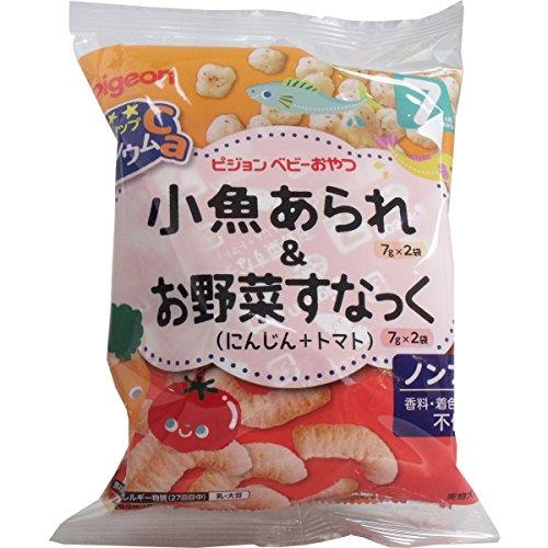 ピジョン 元気アップカルシウム小魚あられ&お野菜すなっくにんじん+トマト7gX4袋入