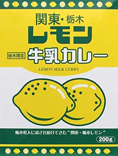 関東・栃木 レモン牛乳カレー 【栃木限定】 1人前200g