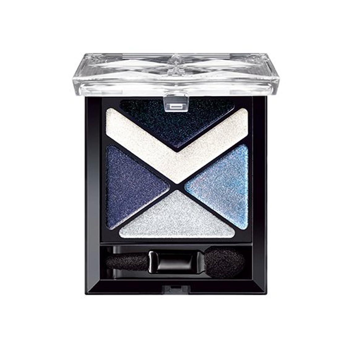 ステージ親指本物メイベリン ハイパーダイヤモンド シャドウ BU-1 ブルー系
