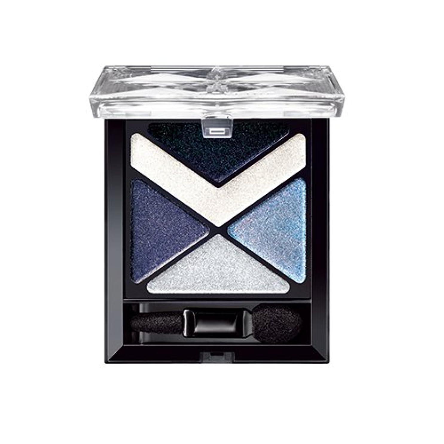 必要ない崇拝する硬化するメイベリン ハイパーダイヤモンド シャドウ BU-1 ブルー系
