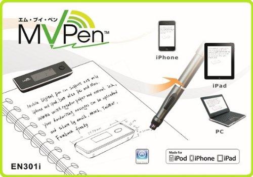 MVPenテクノロジーズ MVPen ブラック、手書き入力デバイス、OCRソフト、携帯型、デジタルペン、iPhone対応 EN301i