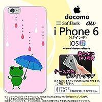 iPhone6 スマホケース カバー アイフォン 6 ソフトケース 傘とカエル ピンク nk-iphone6-tp677