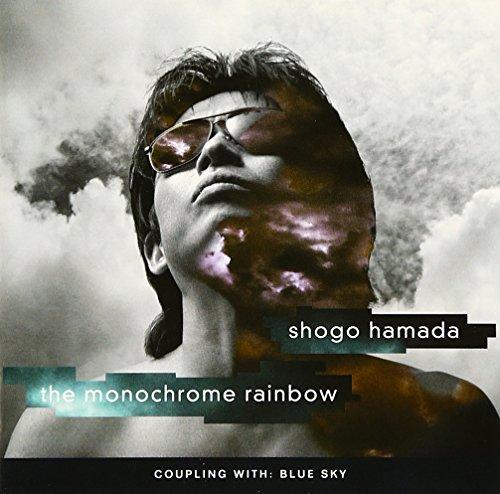 モノクロームの虹