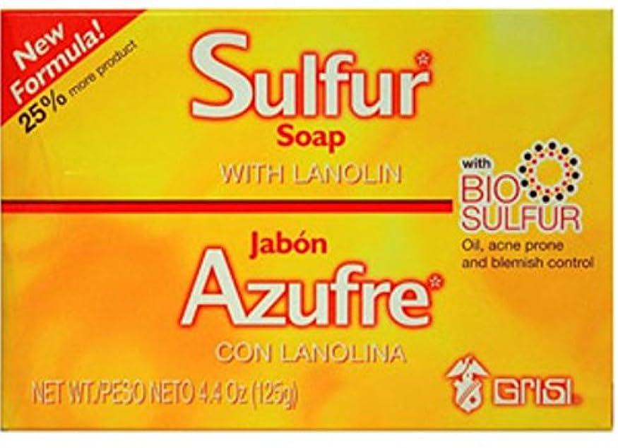 カッターリーポルティコGrisi ラノリン、4.4オズ(12パック)付きバイオ硫黄ソープ 12のパック