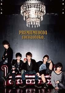 PREMIUM COCOA(PHOTOBOOK付)