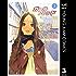ガールフレンド 3 (ヤングジャンプコミックスDIGITAL)