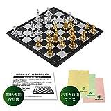 Best チェスボード - 【四葉堂オリジナル】豪華なボードゲーム 金と銀のチェス 大判サイズ 32cm×32cm / マグネット式で外でも遊べます 一式セット / Review
