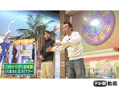 スペシャル 2017年12月25日放送