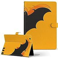 RM-AT703 カンタンPad3 ドンキホーテ タブレット 手帳型 タブレットケース タブレットカバー カバー レザー ケース 手帳タイプ フリップ ダイアリー 二つ折り ユニーク コウモリ オレンジ 黒 ブラック rmat703-008601-tb