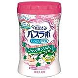 白元アース 薬用入浴剤 HERSバスラボボトル ジヤスミンの香り 680g [医薬部外品]