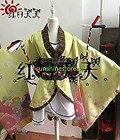 コスプレ衣装 Fate/Grand Order 茨木童子 全セット