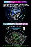 【令和最新版イヤホン 8000mAh超大容量ケース付き 480時間連続駆動 LED電量表示 Bluetooth5.0信号増強版】無障害超遠距離40M安定接続 Bluetooth イヤホン ワイヤレスイヤホン 電量インジケーター付き IPX7完全防水 イヤホン Hi-Fi 高音質 AAC対応 最新bluetooth 5.0+EDR搭載 完全ワイヤレスイヤホン 左右分離型 自動ペアリング 音量調節可能 技適認証済/Siri対応/ iPhone & Android対応 ブラック 画像