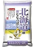【精米】北海道白米ななつぼし5kg 平成27年産