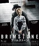 ブリムストーン[Blu-ray/ブルーレイ]