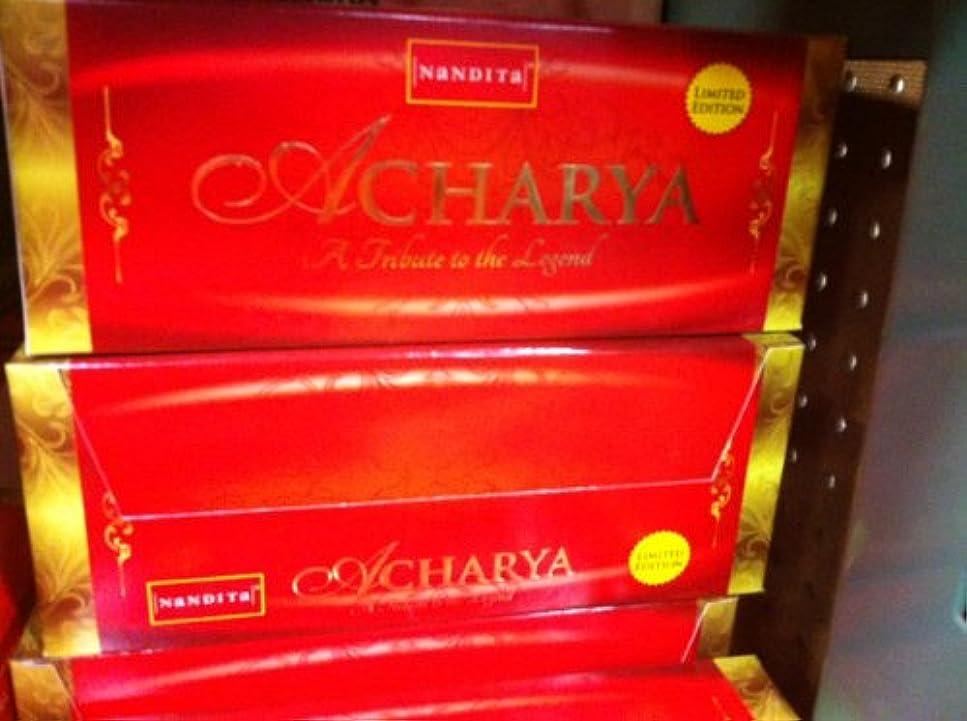 事務所敬な元気なNandita Acharya Limited Edition ' Agarbathi ' Incense – 15 G x 12パック
