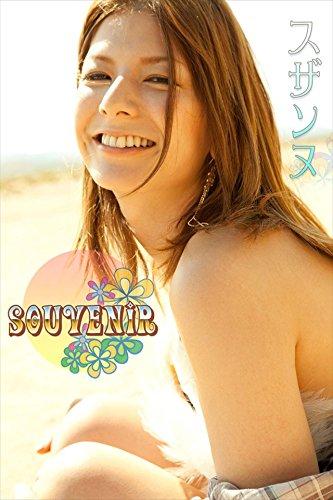 スザンヌ SOUVENIR【image.tvデジタル写真集】
