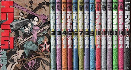 エリア51 コミック 全15巻 セット