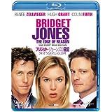 ブリジット・ジョーンズの日記 きれそうなわたしの12か月 【ブルーレイ&DVDセット】