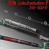 総糸巻深海 GokuEvolution(ゴクエボリューション) F 245-500(250~600号)(90072)|キンメ アコウダイ イシナギ アブラボウズ