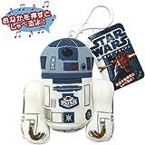 『スター?ウォーズ』 【トーキングぬいぐるみ】 Sサイズ(キーチェーン付き)/R2-D2