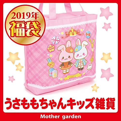 マザーガーデン(Mother garden) 2019年 新...