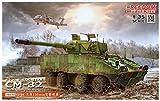 フリーダムモデルキット 1/35 中華民国陸軍 ROCA CM-37 黒熊 MGS w/105mm砲 プラモデル FRE15104
