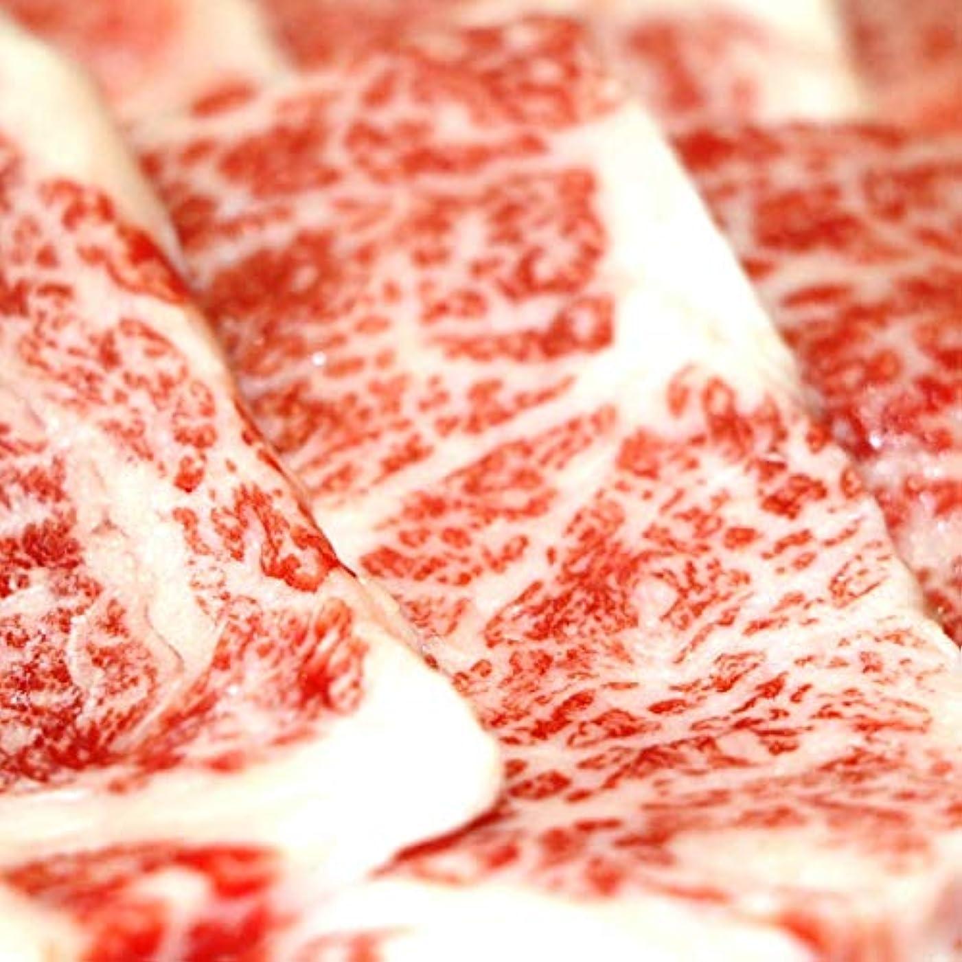 好意的ためらうフェデレーション【米沢牛卸 肉の上杉】 米沢牛バラ カルビ 500g ギフト用桐箱仕様