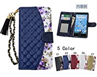 「kaupili」ケース 鏡/ミラー付き カード収納 スタンド機能 手帳型 お財布機能付き 化粧鏡付き (SC-02G-B18-PU123-BYP-J-C3)