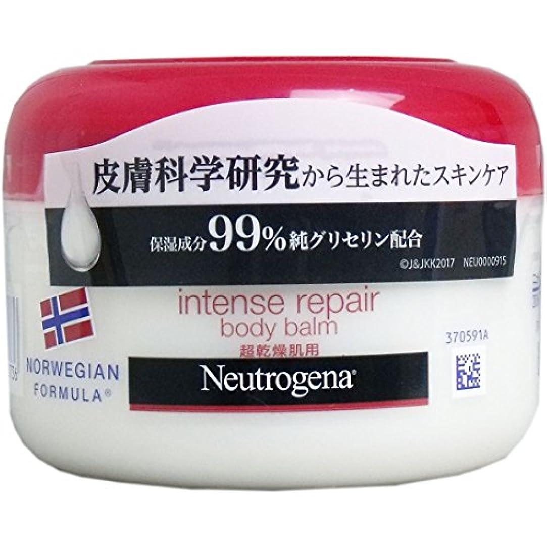 剃るバケツ租界ニュートロジーナ ノルウェーフォーミュラ  インテンスリペア ボディバーム × 5個セット