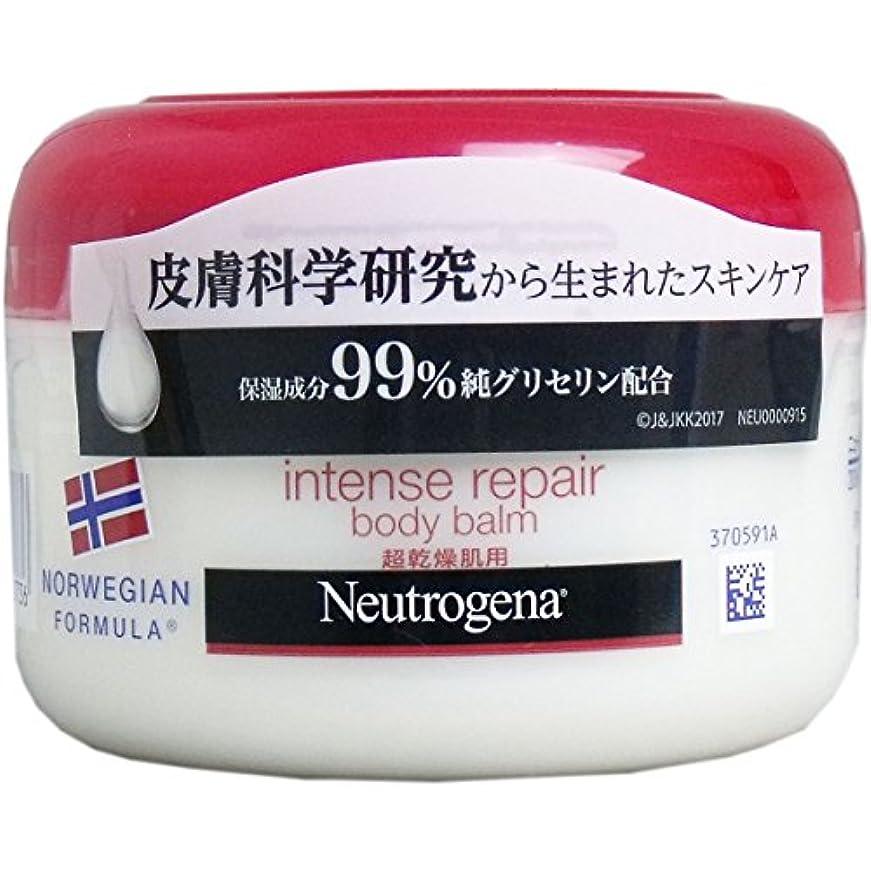 ニュートロジーナ ノルウェーフォーミュラ  インテンスリペア ボディバーム × 10個セット